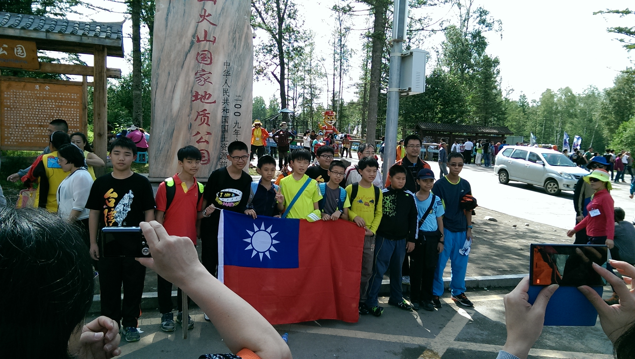 [CIMC team with Taiwan flag]