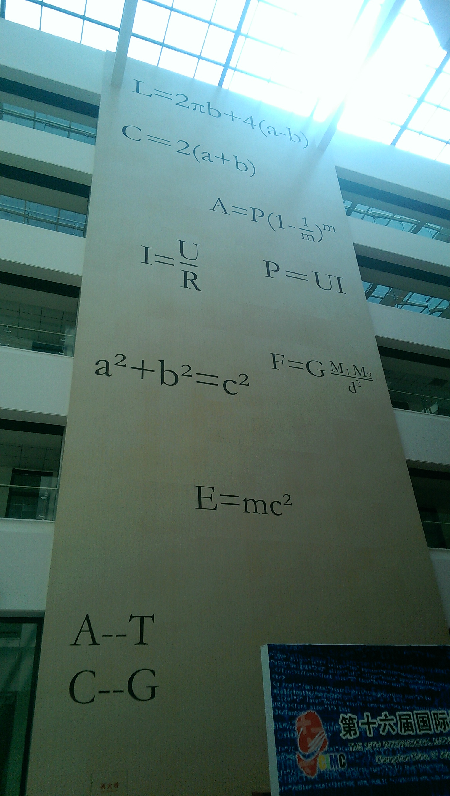 [A wall with equations and scientific laws on it]